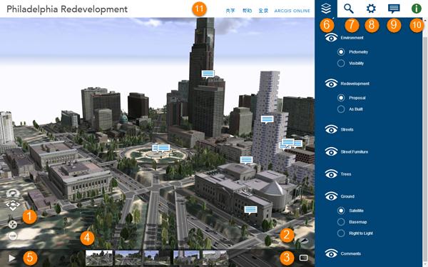CityEngine Web 查看器